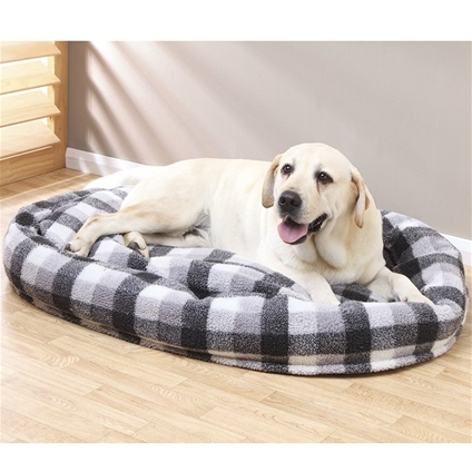 Cosy Dog Bed With Cover